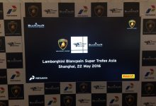 Egidio Reali Lamborghini Super Trofeo in Shanghai 2016.