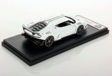 Italdesign Zerouno 1:43