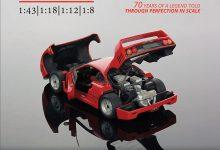 Egidio Reali Ferrari 70 Anniversary History