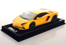 Lamborghini Contact Program