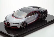 Bugatti Chiron 1:8