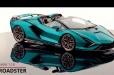 Lamborghini Sian Raodster